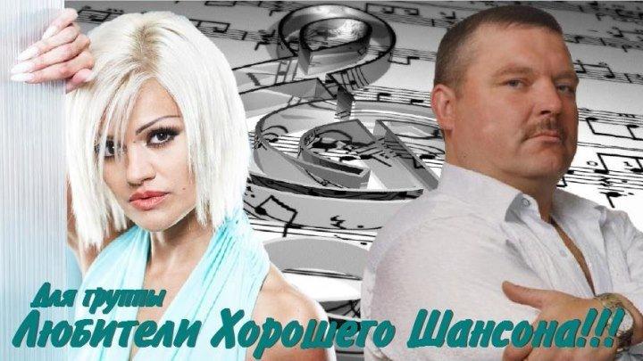 Ирина Круг - Тебе моя последняя любовь