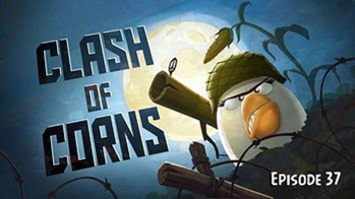 Angry Birds Toons - 37 серия (1 сезон 37 серия)