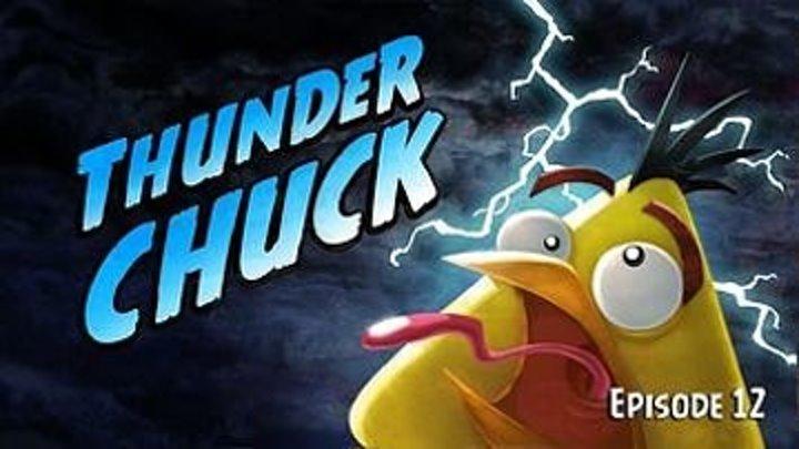 Angry Birds Toons - 12 серия (1 сезон 12 серия)