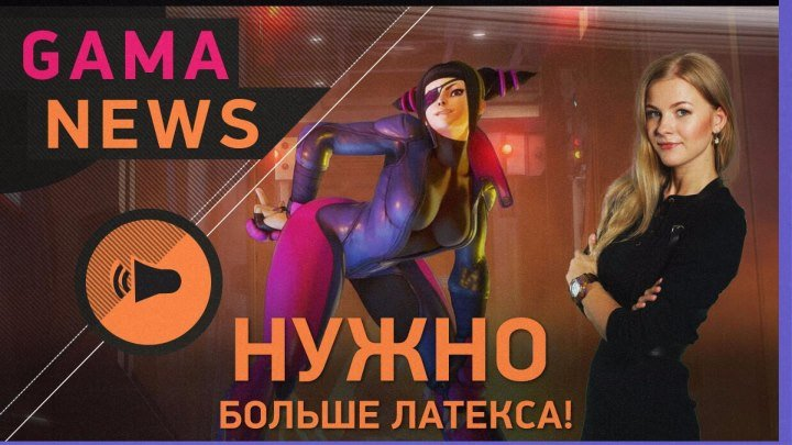GamaNews. Игры - Mafia 3; Street Fighter 5; FIFA 17