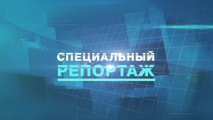 Канал 112 Украина. ТВ как улика. Специальный репортаж Дарьи Ганиевой