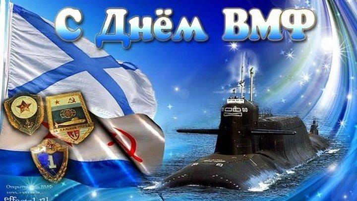 """С днём ВМФ """"Топ 10"""" Самых мощных и больших кораблей российского флота!!"""