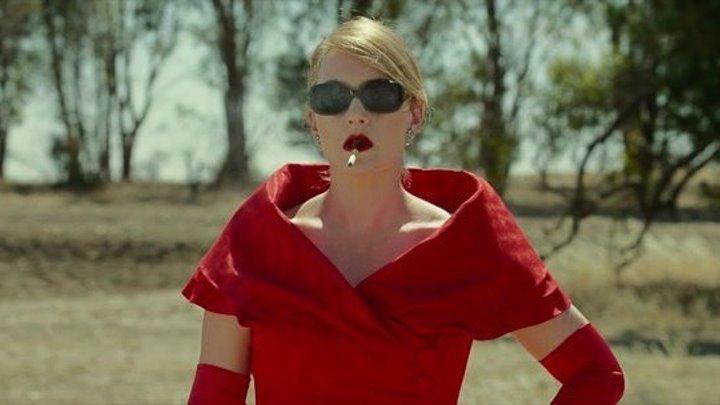 Портниха / The Dressmaker (2015: драма)
