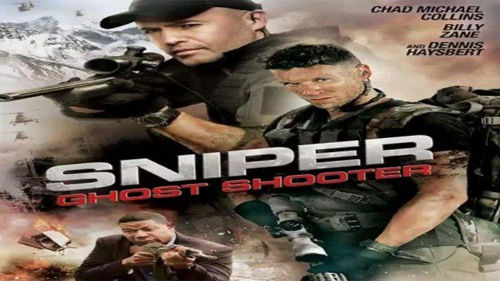Снайпер: Призрачный стрелок, 2016 год (боевик, драма, военный) качество Full