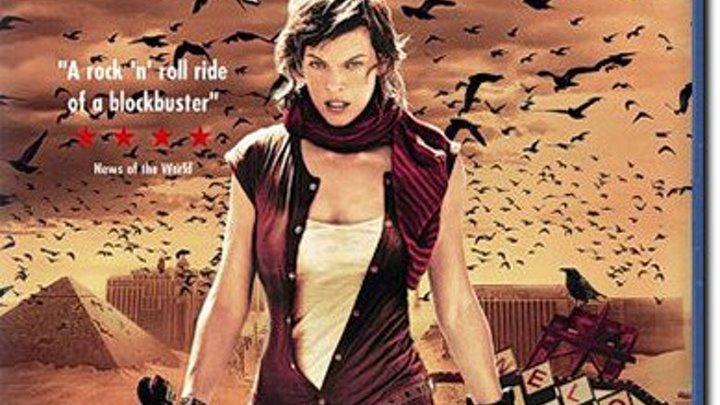 2007. Ужасы, фантастика, боевик, триллер Обитель зла 3: Вымирание