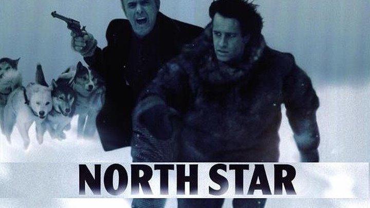 Северная звезда 1996 Канал Кристофер Ламберт