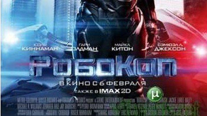 Робокоп 2014 HD Канал Майкл Китон