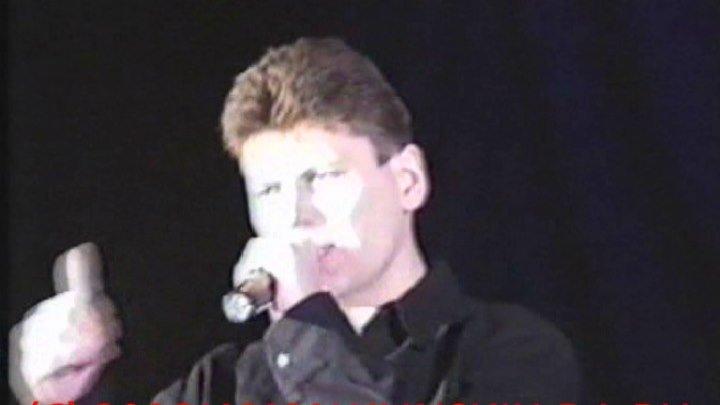 Сектор Газа - НАС ЖДУТ ИЗ ТЕМНОТЫ (Концерт в Уфе 15.03.1999)