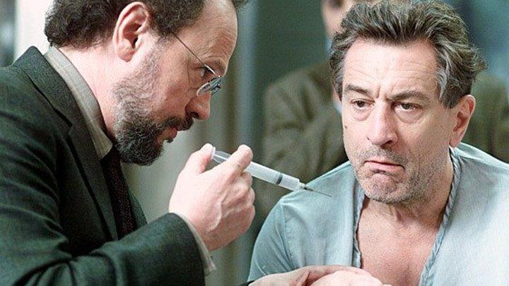 Трейлер к фильму - Анализируй то 2002 комедия, криминал.
