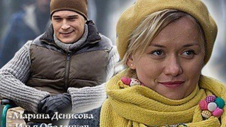 Украденное счастье 1 серия из 2х 2016 Русская Мелодрама НОВИНКА