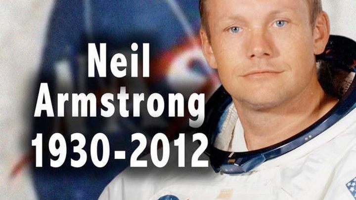 Нил Армстронг и первые шаги человека на Луне