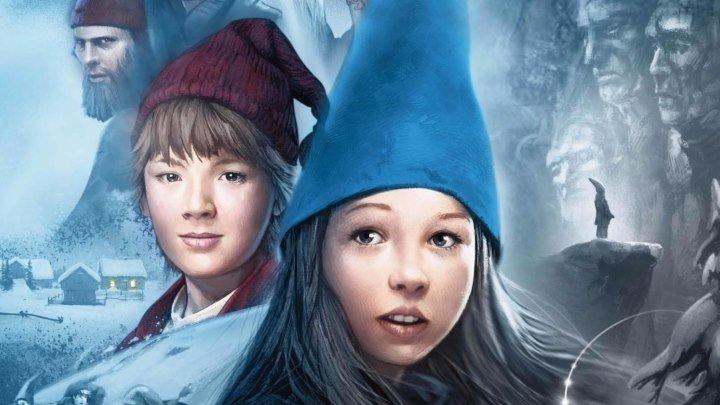 Волшебное серебро -синие и красные гномы