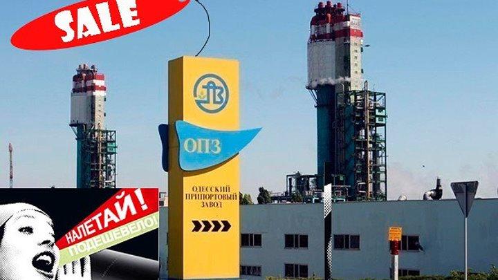 """Украина продаёт """"последние трусы"""" - очереди нет!!!"""