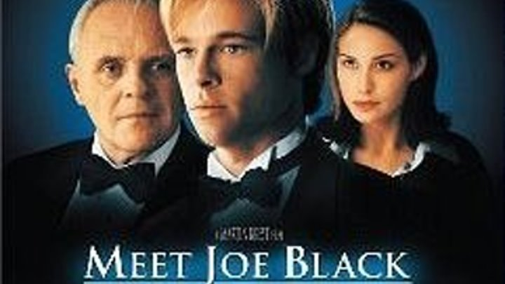 Знакомьтесь, Джо Блэк / Meet Joe Black (1998)