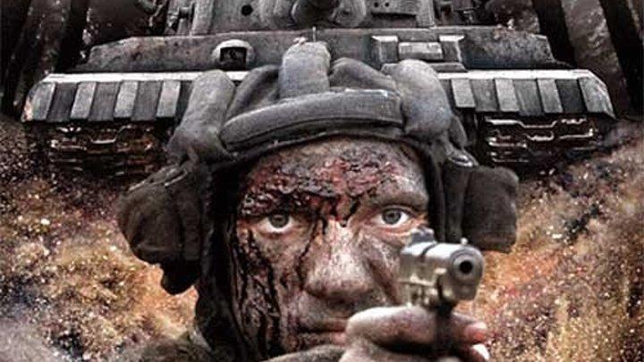 Белый тигр. 2012 Драма военный.