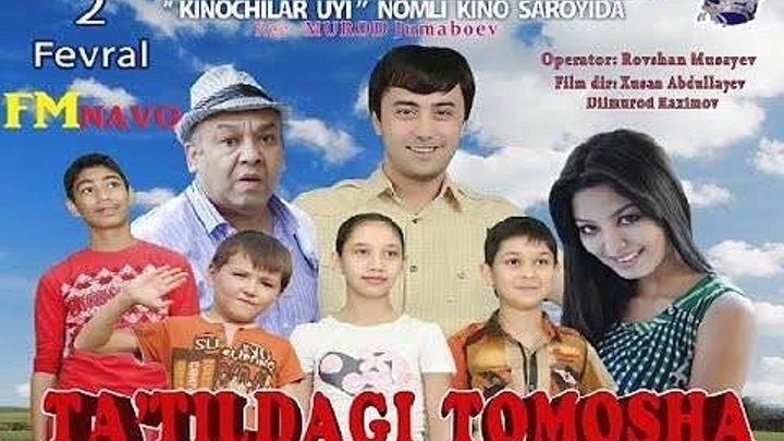 Ta'tildagi tomosha (uzbek kino, treyler) ¦ Таътилдаги томоша (узбек кино, трејлер)