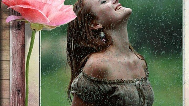 Розы и дождь. Всем девчонкам на сайте- Музыка дождя звучит для тебя! Монтаж Екатерина)))М