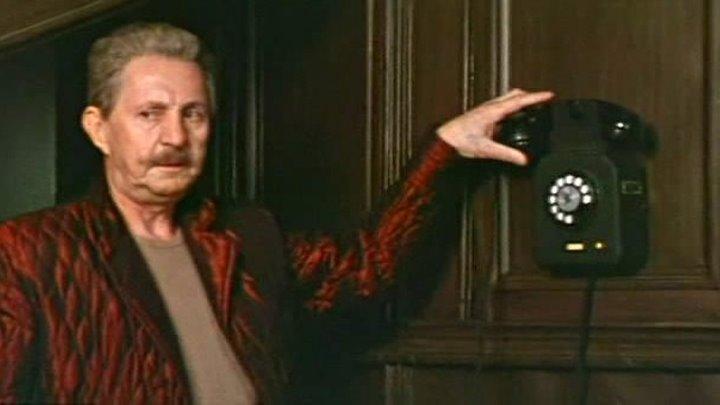 """Тайна """"Черных дроздов"""" (1983)"""
