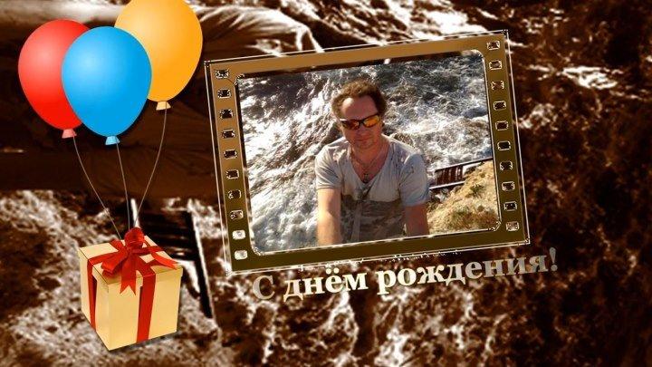 С Днем Рождения, Егор! Видео-поздравление директору и клавишнику группы Рок-Острова, Егору Воробьёву !