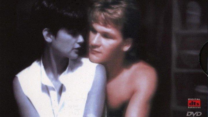 Привидение - Призрак - Ghost (1990)
