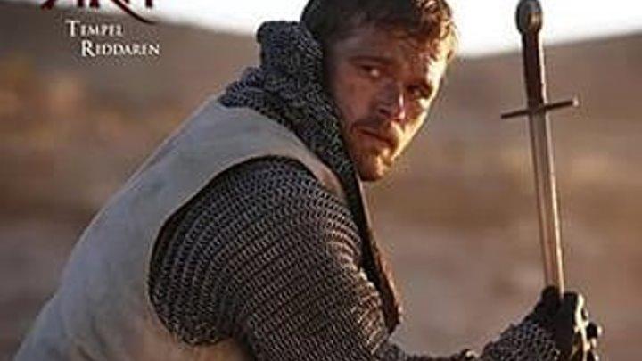 Арн: Рыцарь-Тамплиер (2007)Боевик, Мелодрама, Драма, Приключения, Военный.