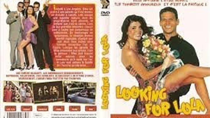 Макарена: В поисках Лолы (1998) Страна: США