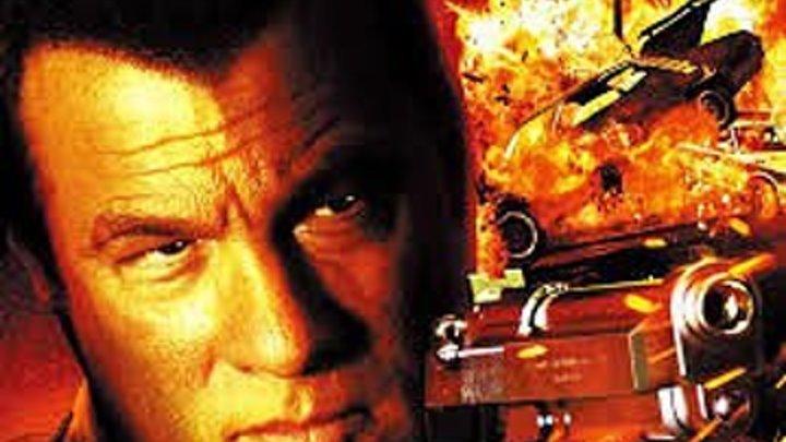 Опасный человек (2009) Страна: США