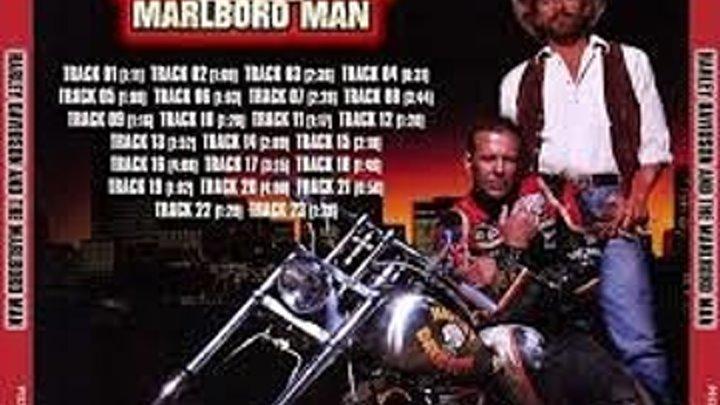 Харлей Дэвидсон и ковбой Мальборо (1991) Страна:США