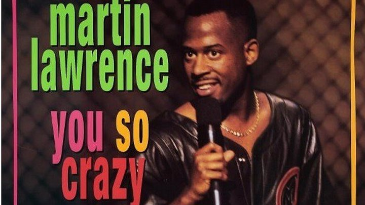 Ты такой сумасшедший 1994 Канал Мартин Лоуренс