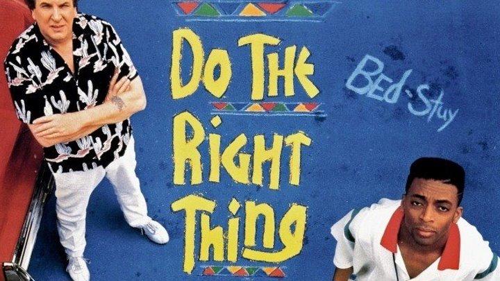 Делай как надо 1989 Канал Мартин Лоуренс