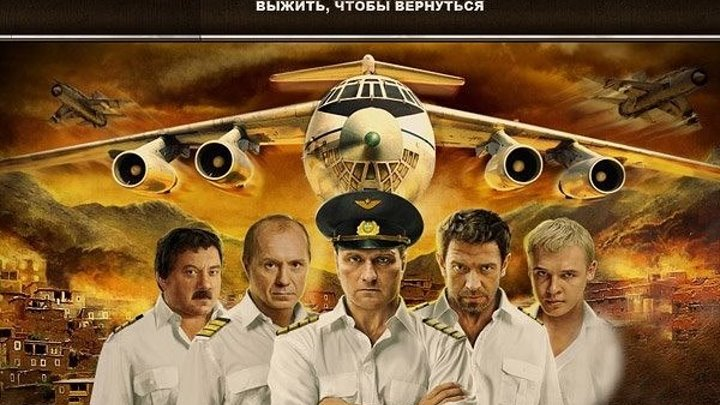 """Кандагар"" _ (2010) Боевик, драма. (Full HD 1080p.)"