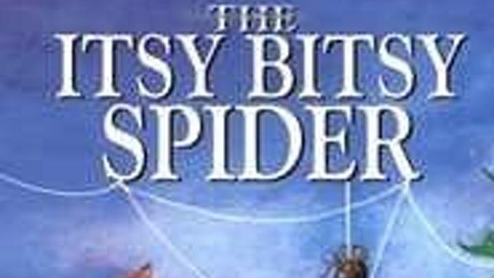 Паучок Итси-Битси 1992 Канал Джим Керри
