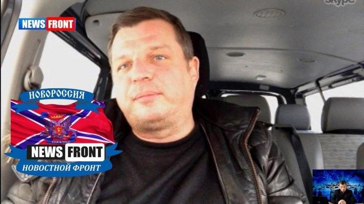 Алексей Журавко Подрастающее поколение Украины - страшный нацизм и фашизм