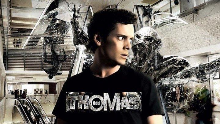 Странный Томас (2013)