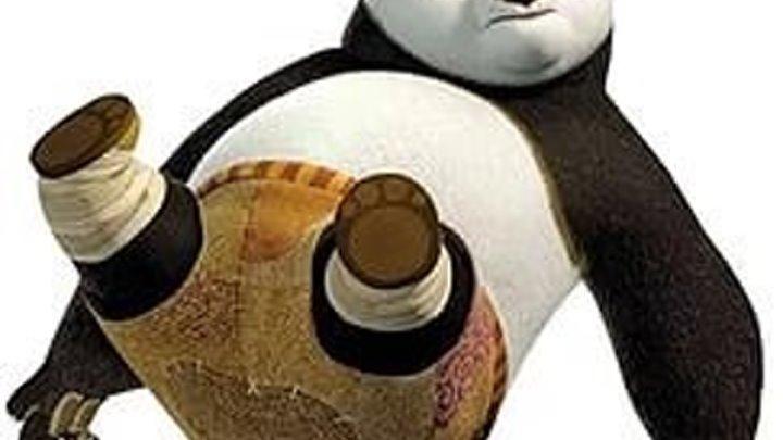 <<Кунфу панда 3>>:)