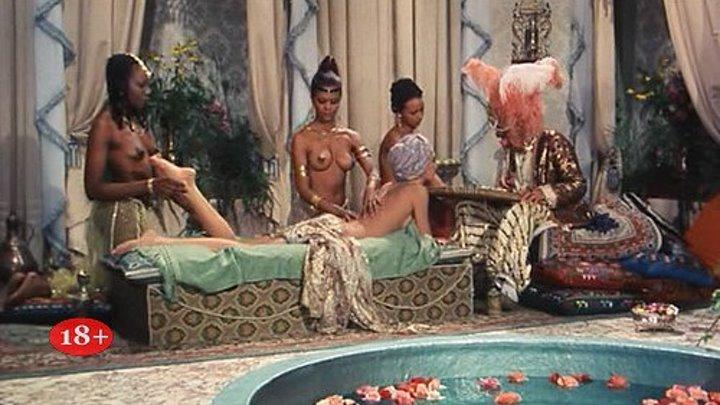 13 женщин для Казановы (1977)