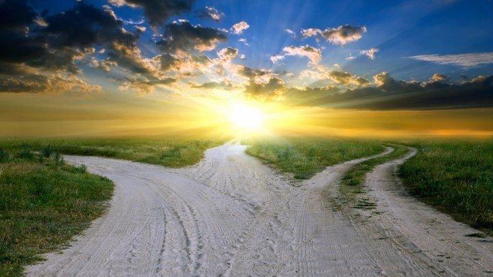 Артур Шоди - Три пути три дальние дороги. НА Чендаков