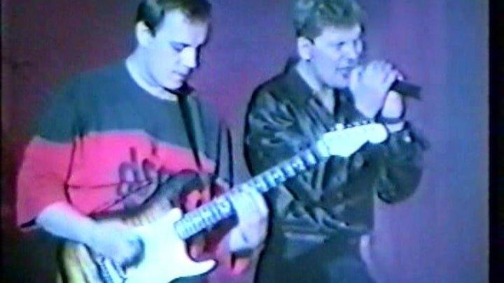 Сектор газа - Туман (Вадим Глухов концерт в Томске, декабрь 1998г.)