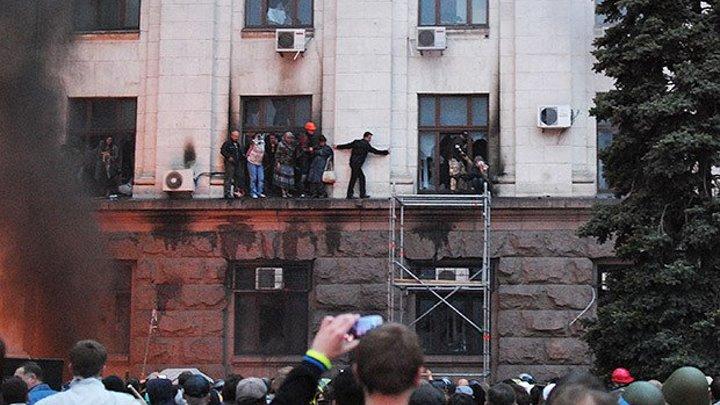 Одесса. 2 мая 2014. Как это было. Хроника событий (Независимое расследование)