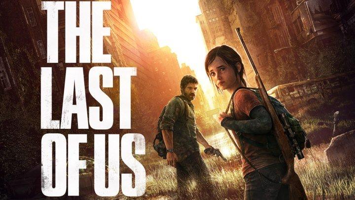 "Зомби апокалипсис мультфильм на основе игры ""The Last of Us"" «Одни из нас»"