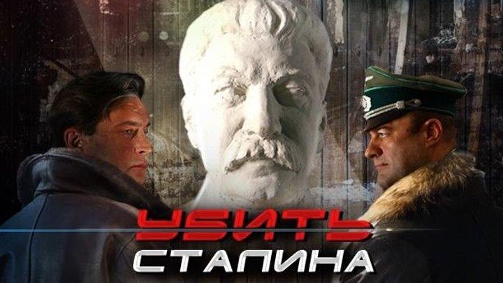 1-4 серии_8_ Исторический, ВОВ, детектив