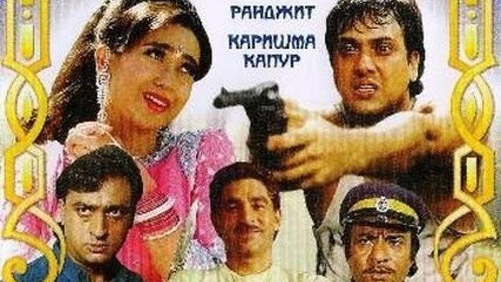 Любимый (1994)