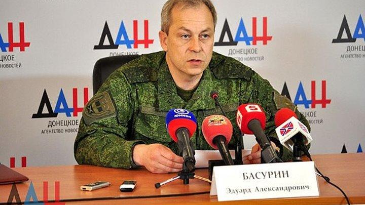 Брифинг заместителя начальника УНМ ДНР полковника Эдуарда Басурина на 24 марта
