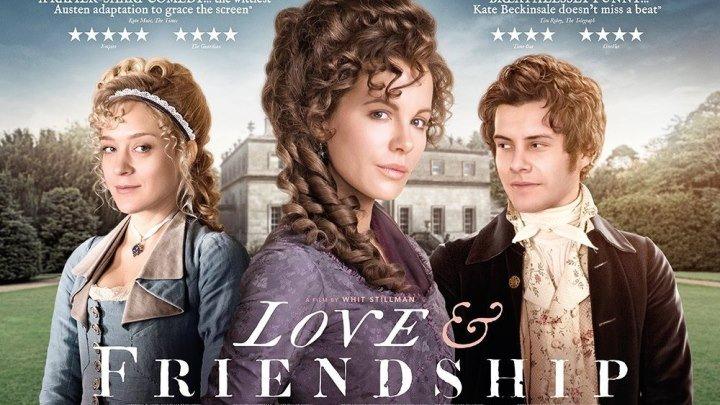 Любовь и дружба (2016) HD