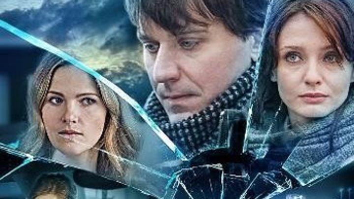 Осколки счастья 1-4 серии (все серии) мелодрама 2015 Россия НОВИНКА