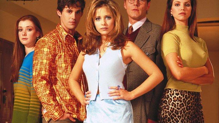 Баффи - истребительница вампиров (Сезон 2, Серии 07-09 из 22) / Buffy the Vampire Slayer (1998) Фэнтези, драма, ужасы