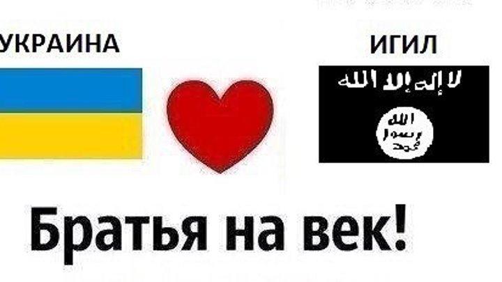 В Испании задержаны украинские моряки с оружием для ИГИЛ