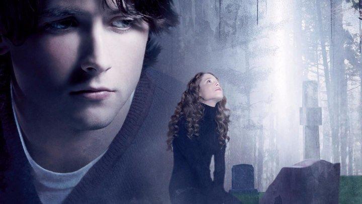 Невидимый (2007), триллер, фэнтези, драма, криминал, детектив
