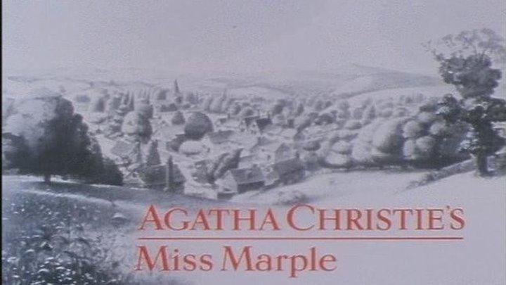 Мисс Марпл. 1. Тело в библиотеке. часть 1 (1984)