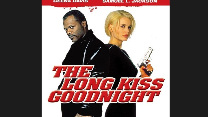 """Долгий поцелуй на ночь"" _ (1996) Боевик, триллер, драма, криминал, детектив. (Full HD1080p.)"